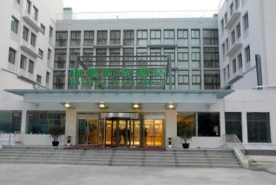Photo of Shanshui Trends Hotel (Shaoyaoju) Beijing