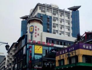 7 Days Inn Chengdu Xindu Baoguang Temple