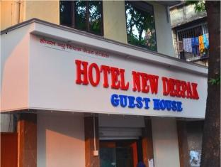 Hotel New Deepak
