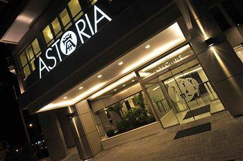 Photo of Hotel Astoria Thessaloniki