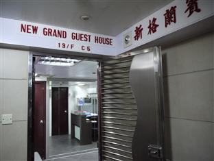 Xin'gelan Hotel