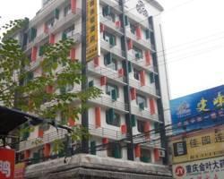 Garden Inn (Chongqing Guanyin Bridge Walking Street)