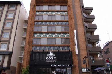 Sakuraan Kyoto Hotel