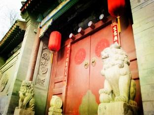 Photo of Beijing Guxiang 20 Club