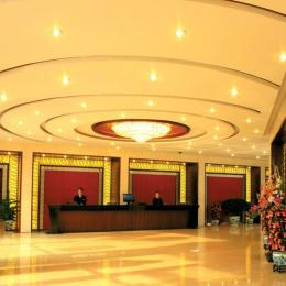 Crystal International Jingdu Business Hotel