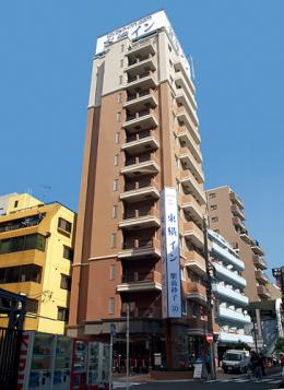 Toyoko Inn Kawasalo Ekimae Isago