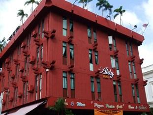 Photo of Aldy Hotel Melaka