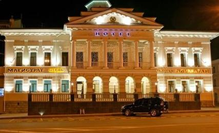 Photo of Magistrat Hotel Tomsk