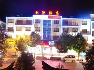 Photo of Jiuzhou Hotel Lijiang