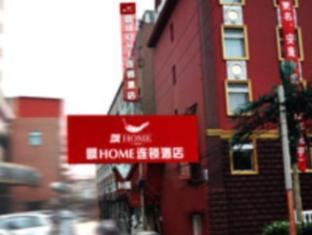 Piao Home Inn Beijing South Station