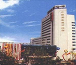 Photo of Qinhuangdao International Hotel Qinghuangdao