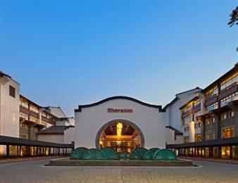 Sheraton Hangzhou Wetland Park Resort