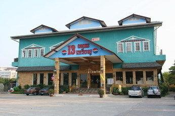 13 Coins Airport Hotel Minburi
