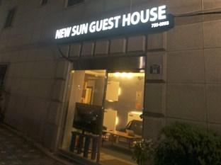 New Sun Guesthouse Myeon