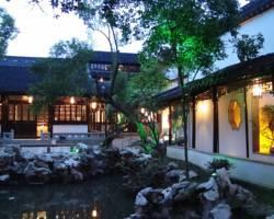 Photo of Scholars Hotel Suzhou Pingjiangfu