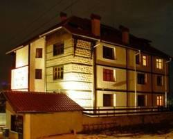 Photo of Hotel Bansko Sofia