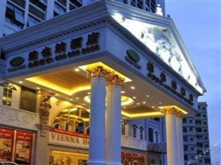 Photo of Vienna Hotel (Shenzhen International)
