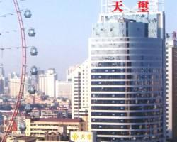 Photo of Royal Seal (Tian Xi) Hotel Changsha