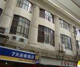 7 Days Inn (Shanghai Nanjing Road)