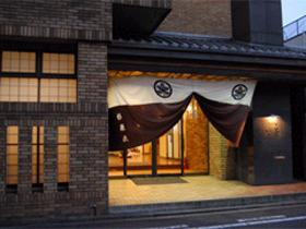 Photo of Hotel Sugicho Kyoto