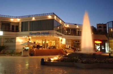 Photo of Tropicana Rosetta Hotel Sharm El-Sheikh