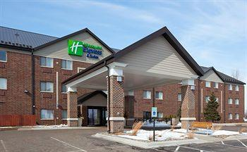 Holiday Inn Express Suites Woodbury