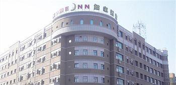 Home Inn Changchun Shengli Avenue