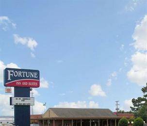 Photo of Fortune Inn & Suites  Newport
