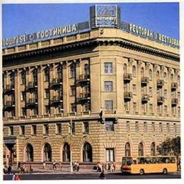 Intourist Hotel Volgograd