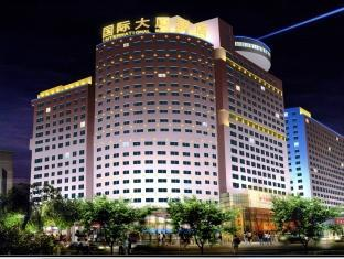 Changchun International Building Hotel