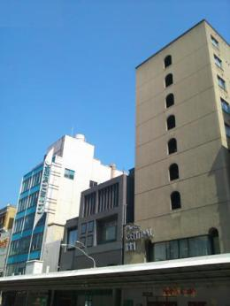Photo of Kyoto Central Inn