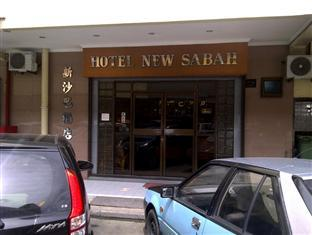 New Sabah Hotel