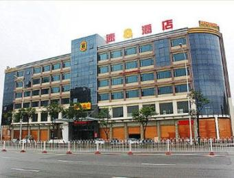 Super 8 Fuzhou Railway South Station Square