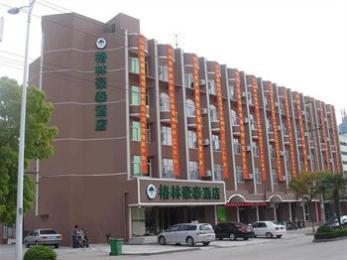 GreenTree Inn Nantong Tongzhou Coach Station Express Hotel