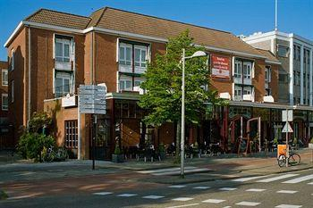 Photo of Oranje Hotel Leeuwarden - Hampshire Eden