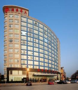 Photo of Yichen International Hotel Zhangjiajie
