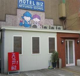 Hotel Biz Myeong-dong