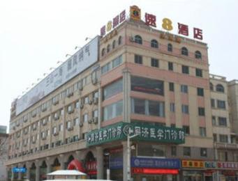 Super 8 Weihai Railway Station