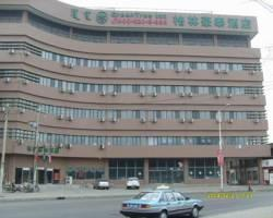 GreenTree Inn Baotou Renmin Park Business Hotel