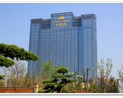 Sun Plaza International Hotel