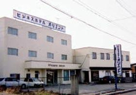 Photo of Business Hotel Orient Aizuwakamatsu