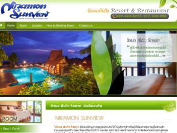 Niramon Sunview Resort
