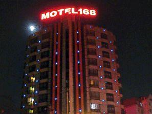 ‪Motel 168 Qingdao Zhenjiang North Road‬