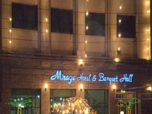 Photo of Mirage Hotel Lahore