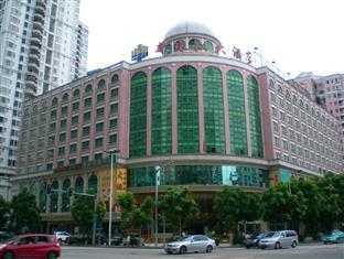 Photo of New Pearl River Hotel Guangzhou