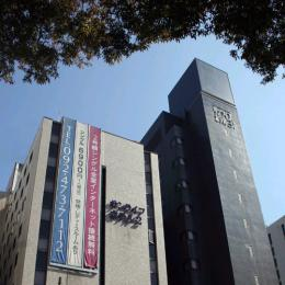 Photo of Sun Life Hotel 2 & 3 Fukuoka