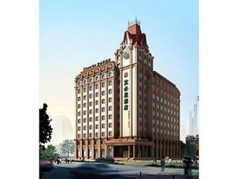Ibis Hotel (Hulunbuir Hailar)