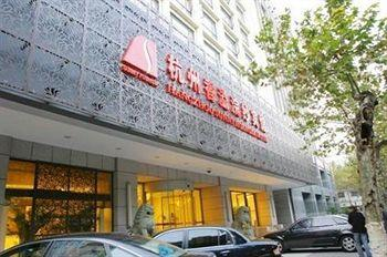 Sunny Huansha Hotel Hangzhou