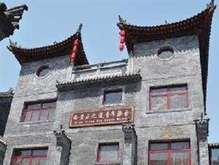 Zhengzhidao Youth Hostel