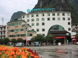 Photo of City Convenience Inn Guilin Yangshuo